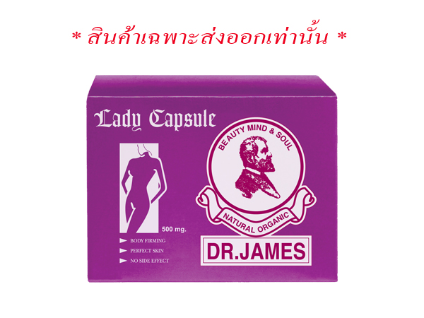 * No Stock * M4 DR. JAMES LADY CAPSULE  30 capsule
